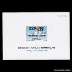 Sellos: PRUEBA OFICIAL.EXPO RUMBO AL 92 SEVILLA.MNH. EDIFIL 11.. Lote 186224761