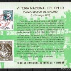 Sellos: HOJA RECUERDO VI FERIA NACI0NAL DEL SELLO - 192. Lote 189193192