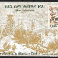 Sellos: HOJA RECUERDO DIA DEL SELLO DE 1981 - 192. Lote 189193493