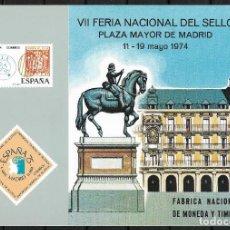Sellos: HOJA RECUERDO VII FERIA NACIONAL DEL SELLO 1974 - 192. Lote 189193945