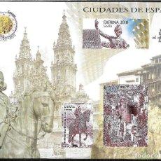 Timbres: ESPAÑA 2018. CIUDADES DE ESPAÑA. EDICIÓN LIMITADA AL ABONADO FILATÉLICO. Lote 189469975