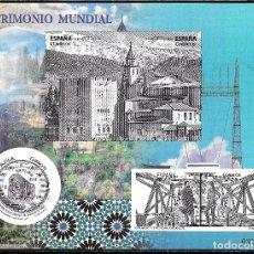 Timbres: ESPAÑA 2017. PATRIMONIO MUNDIAL. EDICIÓN LIMITADA AL ABONADO FILATÉLICO. Lote 189477971
