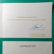 Sellos: 2009. CASTILLOS. MNH**. PRUEBA OFICIAL CALCOGRÁFICA.. Lote 189522225