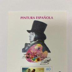 Sellos: PRUEBA DE COLOR. ESPAÑA 1996. PINTURA ESPAÑOLA. FRANCISCO DE GOYA. NUEVO. Lote 189816566