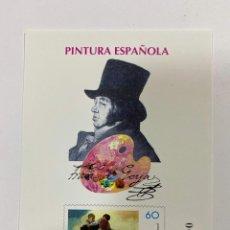 Sellos: PRUEBA DE COLOR. ESPAÑA 1996. PINTURA ESPAÑOLA. FRANCISCO DE GOYA. NUEVO. Lote 189816591