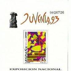 Sellos: ESPAÑA - PRUEBAS OFICIALES - 1993 - EDIFIL 30. Lote 190375896