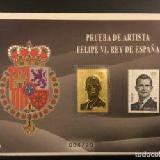 Sellos: 2015-ESPAÑA PRUEBA DE LUJO Nº 120 FELIPE VI REY DE ESPAÑA. Lote 191157150