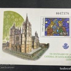 Selos: PRUEBA OFICIAL EDIFIL Nº 81. VII CENTENARIO DE LA CATEDRAL DE SANTA MARIA LEON. 2003. NUEVA. . Lote 191675003