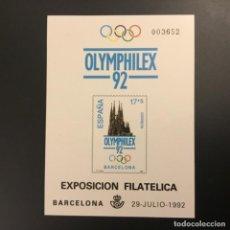 Sellos: 1992-ESPAÑA PRUEBA OFICIAL 26 OLYMPHILEX 92. Lote 192212183
