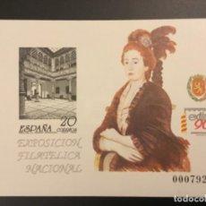 Selos: 1990-ESPAÑA PRUEBA OFICIAL 21 EXFILNA 1990 ZARAGOZA. Lote 192214768