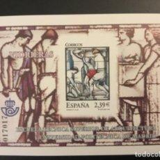 Sellos: 2006-ESPAÑA PRUEBA OFICIAL 93. VIDRIERAS ARQUITECTURA MADRID. Lote 192214796