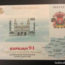 Sellos: 1994-ESPAÑA PRUEBA OFICIAL Nº 33 EXFILNA `94.. Lote 192214813