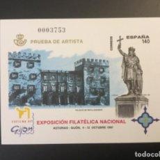 Sellos: 1997-ESPAÑA PRUEBA OFICIAL 64 EXFILNA 97. Lote 192214838