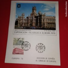 Sellos: HOJA RECUERDO AÑO 1978 . EXPOSICION FILATELICA EUROPA 78 , ADHESION ESPAÑA CONSEJO EUROPA. Lote 192369737