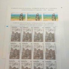 Sellos: MINIPLIEGOS ESPAÑA 1995. EDIFIL Nº 48/49. PATRIMONIO MUNDIAL DE LA HUMANIDAD. MISMO NUMERO. Lote 194157566
