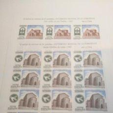Sellos: MINIPLIEGOS ESPAÑA 1997. EDIFIL Nº 57/58. PATRIMONIO MUNDIAL DE LA HUMANIDAD. MISMO NUMERO. Lote 194160092
