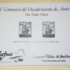 Sellos: ESPAÑA 1990 HOJA RECUERDO EDIFIL 122 EXPOSICIÓN FILATÉLICA DEL MEDITERRÁNEO EXFIME 90 BARCELONA. Lote 194237072