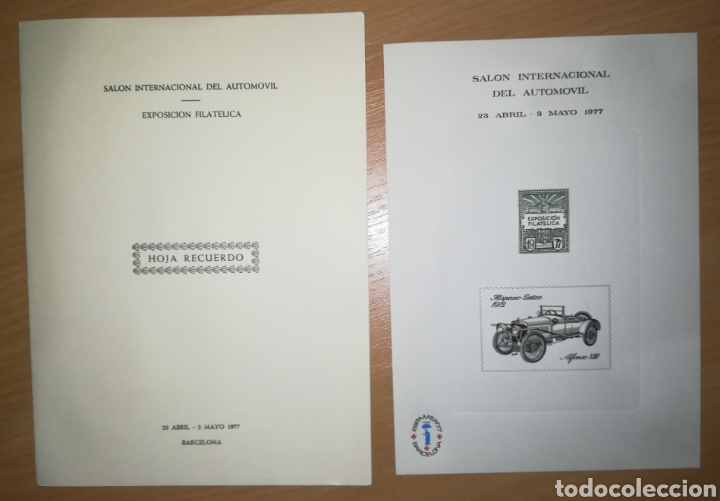 ESPAÑA 1977 HOJA RECUERDO EDIFIL 45 SALÓN INTERNACIONAL DEL AUTOMÓVIL BARCELONA (Sellos - España - Pruebas y Minipliegos)