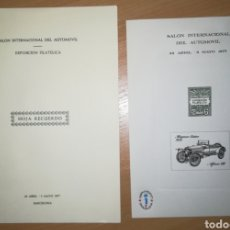 Sellos: ESPAÑA 1977 HOJA RECUERDO EDIFIL 45 SALÓN INTERNACIONAL DEL AUTOMÓVIL BARCELONA. Lote 194237393