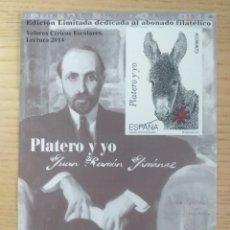 Sellos: EDICIÓN LIMITADA 2014 PRUEBA ESPECIAL DE SELLOS PLATERO Y YO PRUEBA CALCOGRÁFICA. Lote 194261692