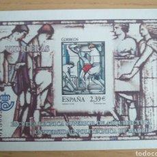 Sellos: SELLOS PRUEBA DEL ARTISTA VIDRIERAS 2006 ESCUELA TÉCNICA ARQUITECTURA MADRID. Lote 194265676