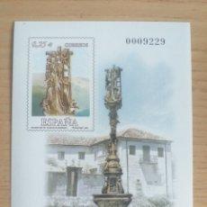 Sellos: SELLOS PRUEBA DEL ARTISTA 2002 CRUCEIRO DO HIO CANGAS DE MORRAZO. Lote 194270112