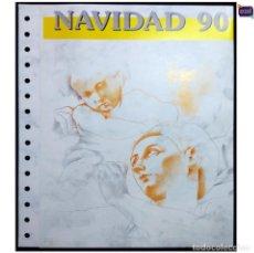Sellos: ESPAÑA 1990. NAVIDAD 90. DOCUMENTO FILATÉLICO Nº 15. NUEVO** MNH. Lote 194638010