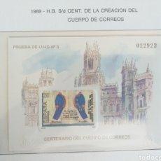 Sellos: ESPAÑA SELLOS PRUEBA LUJO HOJA Nº 18 AÑO 1989 CENTENARIO CUERPO CORREOS. Lote 194678637