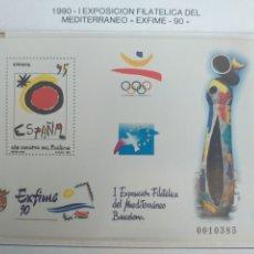 Sellos: ESPAÑA SELLOS PRUEBA LUJO HOJA Nº 22 AÑO 1990 EXFIME 90. Lote 194703890