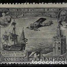Sellos: PRUEBA DEL SELLO **DE ESPAÑA EDIFIL 591, NO ES AZUL SINON NEGRO GRIS, Nº CATALOGO GALVEZ 84 E. Lote 194769071