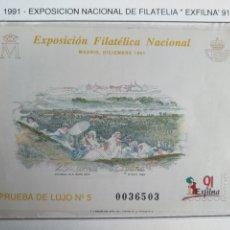 Sellos: ESPAÑA SELLOS PRUEBA 24 LUJO HOJA Nº 5 AÑO 1991 EXFILNA 91. Lote 194770597