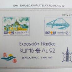 Sellos: ESPAÑA SELLOS PRUEBA LUJO HOJA Nº 23 AÑO 1991 EXFILNA 91. Lote 194771188