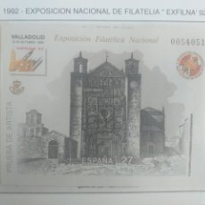 Sellos: ESPAÑA SELLOS PRUEBA ARTISTA LUJO HOJA Nº 27 1992 EXFILNA 92 VALLADOLID. Lote 194861690