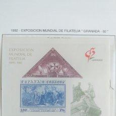 Sellos: ESPAÑA SELLOS PRUEBA LUJO 6 HOJA Nº 25 1992 EXPOSICIÓN MUNDIAL DE FILATELIA GRANADA 92. Lote 194862928