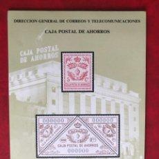 Sellos: ESPAMER 80 CAJA POSTAL. Lote 194914121