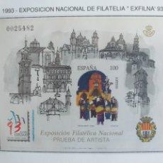 Sellos: ESPAÑA SELLOS PRUEBA ARTISTA HOJA Nº 29 1993 EXFILNA 93 ALCAÑIZ. Lote 194989696