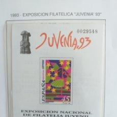Sellos: ESPAÑA SELLOS PRUEBA HOJA Nº 30 1993 JUVENIA 93 LA CORUÑA EXPOSICIÓN NACIONAL DE FILATELIA JUVENIL. Lote 194990206