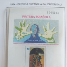 Sellos: ESPAÑA SELLOS PRUEBA HOJA Nº 32 1994 SALVADOR DALI. Lote 195063352
