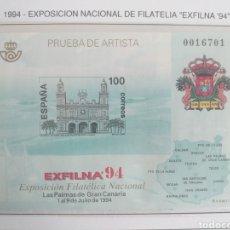 Sellos: ESPAÑA SELLOS PRUEBA HOJA Nº 33 1994 EXFILNA 94 EXPOSICIÓN NACIONAL DE FILATELIA. Lote 195063407