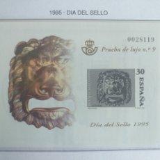 Sellos: ESPAÑA SELLOS PRUEBA LUJO 9 HOJA Nº 34 1995 DÍA DEL SELLO. Lote 195063513