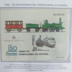 Sellos: ESPAÑA SELLOS PRUEBA LUJO Nº 14 HOJA Nº 71 1998 150 ANIVERSARIO DEL FERROCARRIL. Lote 195102768