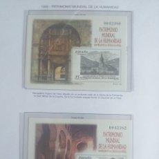 Sellos: ESPAÑA SELLOS PRUEBA HOJA Nº 74 Y 75 1999 PATRIMONIO MUNDIAL DE LA HUMANIDAD. Lote 195106223