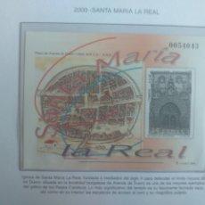 Sellos: ESPAÑA SELLOS PRUEBA HOJA Nº 78 2000 SANTA MARÍA LA REAL. Lote 195109842