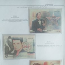 Sellos: ESPAÑA SELLOS PRUEBA 11 HOJAS AÑO 2000 SIN DENTAR ESPAÑA 2000 EXPOSICIÓN MUNDIAL DE FILATELIA. Lote 195110726