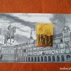 Sellos: IV CENTENARIO PL. MAYOR DE MADRID PRUEBA DE ARTISTA. Lote 195260430