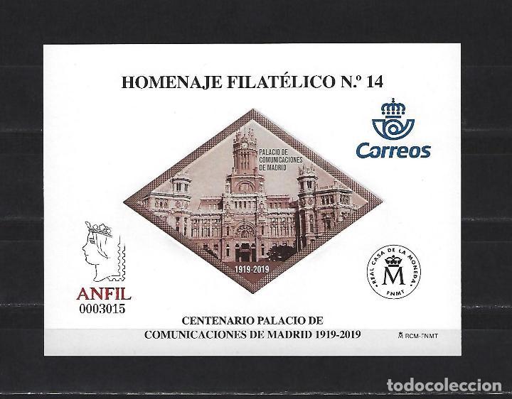 HOMENAJE FILATELICO 14 PRUEBA CENT. PALACIO DE TELECOMUNICACIONES BUEN ESTADO (Sellos - España - Pruebas y Minipliegos)