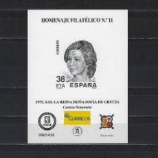 Sellos: HOMENAJE FILATELICO 11 PRUEBA S.M. REINA SOFIA BUEN ESTADO. Lote 195368245