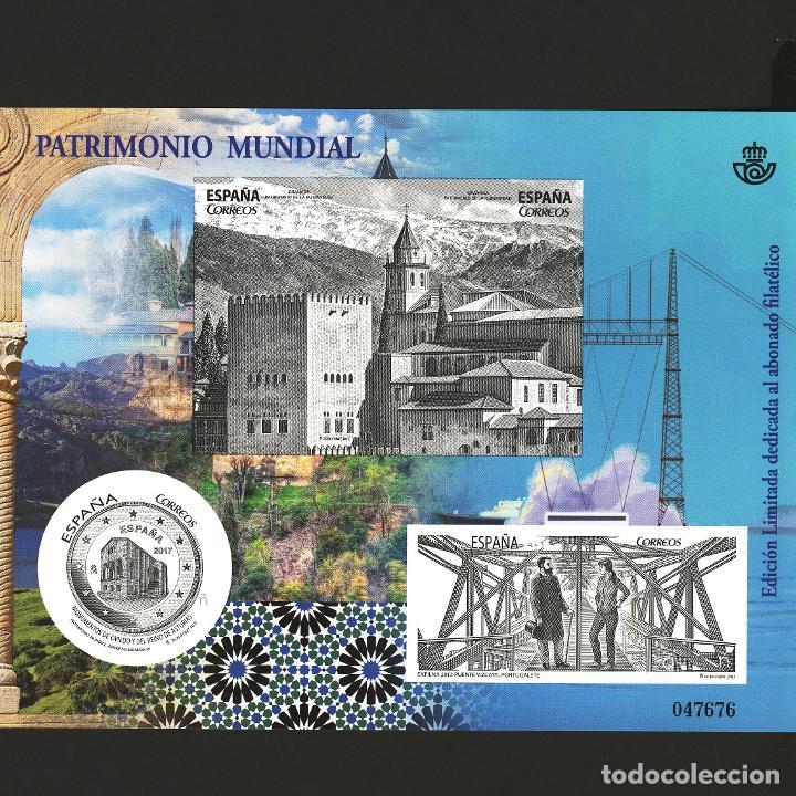 5149PESP PATRIMONIO MUNDIAL 2017 (Sellos - España - Pruebas y Minipliegos)