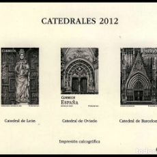 Sellos: 4747P CATEDRALES 2012. Lote 195387341