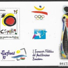 Sellos: ESPAÑA Nº 22 (**). Lote 195502567